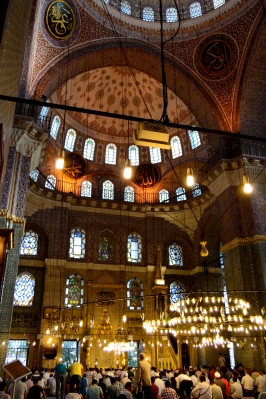 #New Mosque #Istanbul